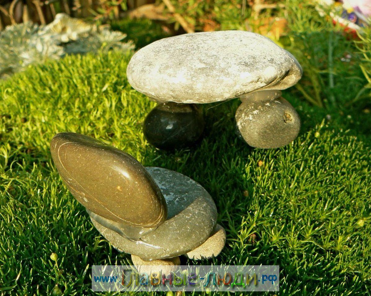 Поделки из камня своими руками фото в школу