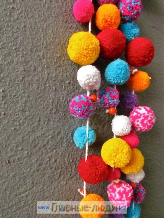 Что можно сделать из помпонов своими руками, идеи для интерьера из помпонов своими руками, декор для дома из помпонов своими руками (15)