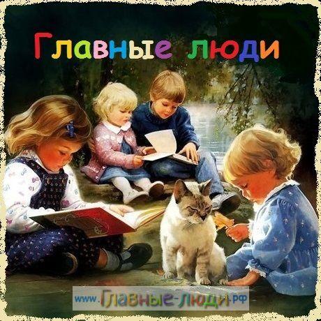 Главные люди - детские стихи про родителей, стихи для детей про маму и папу, стихи родителям о маленьких детях, детские стихи с рождения