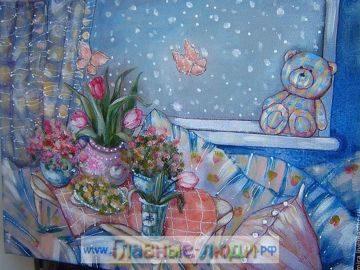 48 Картины Светланы Аристовой, красивые детские иллюстрации, красивые иллюстрации в детскую комнату