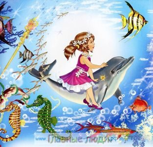 15 Иллюстрации Юлии Щетинкиной, красивые детские иллюстрации, красивые иллюстрации к детским сказкам
