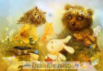 31 Иллюстрации Полины Яковлевой, красивые детские иллюстрации, сказочные детские иллюстрации, волшебные детские иллюстрации
